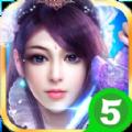 仙灵幻剑官方网站游戏正版 v1.0.3