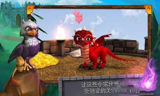 神奇魔法动物世界无限金币中文破解版图1: