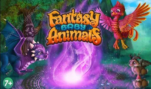 神奇魔法动物世界无限金币中文破解版图3: