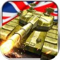 疯狂坦克大战手游官网IOS版 v1.0.1