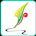 艺术签名设计专家app手机版下载 V2.2