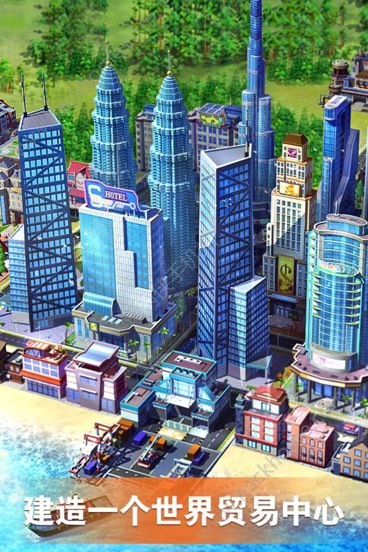 完美城市手游官方唯一网站图4: