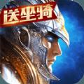 权力与荣耀手游官网正版 v1.0.77
