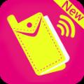 移动和包支付app手机版官方下载 v7.0.36