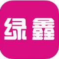 绿鑫直购商城官网app下载手机版 v1.0.0