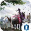 紫青双剑之梦回蜀山安卓游戏九游版 v1.4.0