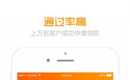 任信用app图3