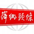 萍乡头条新闻手机版app官网下载 v1.6.10