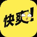 快爽阅读官网app手机版免费下载 V1.2.5