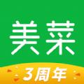 美菜商城官网版