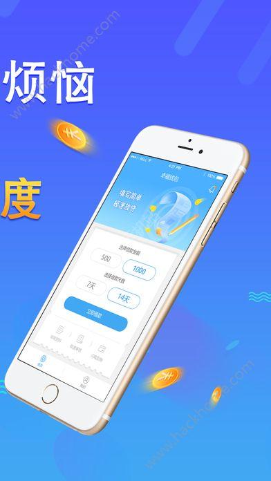 幸福钱包贷款app官网下载图2: