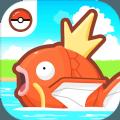 跳跃吧鲤鱼王