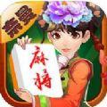 奈曼麻将官网游戏正版 v1.0