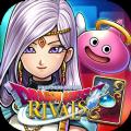 勇者斗恶龙强敌对决手游官网正式版(Dragon Quest Rivals) v1.1.3