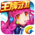 全民飞机大战官网app正版下载 v1.0.64