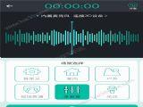 造声官网app v2.0.0