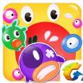 欢乐球吃球腾讯官方网站正版游戏下载 v1.2.31.0