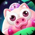 猪来了无限金币内购破解版 v3.0.0