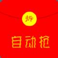 端午粽子红包挂