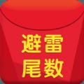 我要抢红包最新版app下载 v1.3.7
