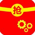 猎鹰神器抢红包软件破解版下载 v1.0