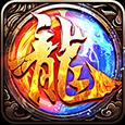 铁血战歌官方网站最新版 v1.0