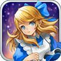 爱丽丝的弹珠仙境手游官方网站 v1.0