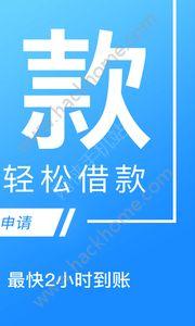 暖薪贷官方版app下载安装图片1