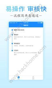 暖薪贷官方版app下载安装图片3