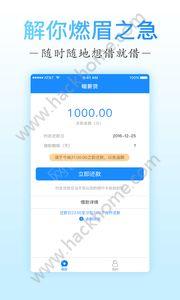 暖薪贷官方版app下载安装图片5
