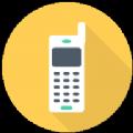 2017备用机手机app v1.0.6