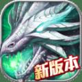暗黑战歌官网正式版手游 v20.0