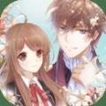 夏目的美丽日记无光之城无限金币破解版 v1.20.1
