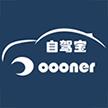自驾宝行车记录仪官网app软件下载安装 v3.3.3