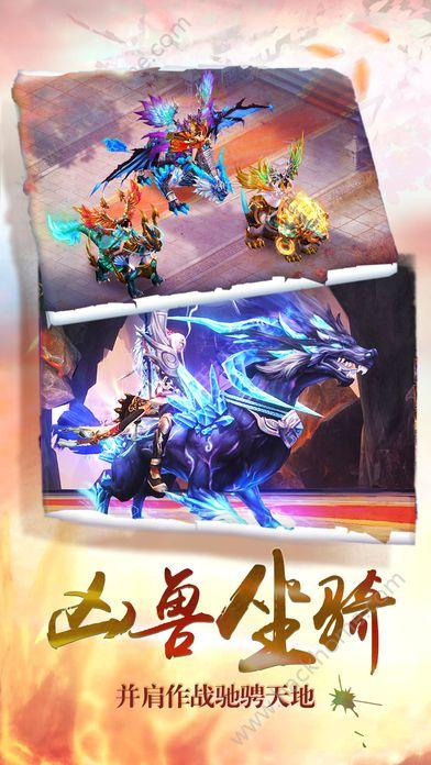 剑武乾坤官网正版游戏图2: