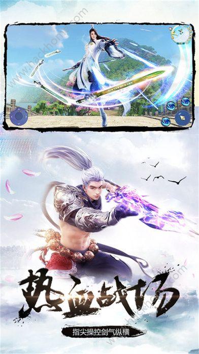 侠影风云正版游戏官方网站下载图4: