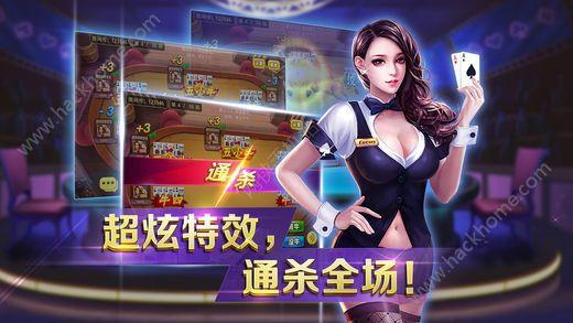 乐友趣棋牌官网正版下载图2: