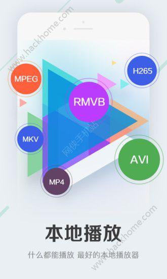 大黄VR app软件最新版官方网站下载安装图4: