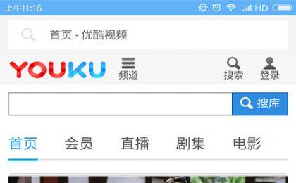 VIP浏览器app图3