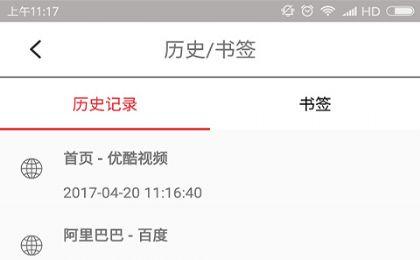 VIP浏览器app图4