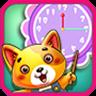 儿童宝贝认时钟游戏手机版app免费下载 v1.1.23