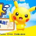 宝可梦大陆官网安卓最新版 v1.0