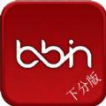 BBIN娱乐