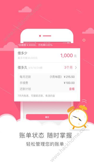 丽人荟官网手机版下载app图4: