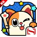艾格猫大冒险无限金币内购破解版 v1.0