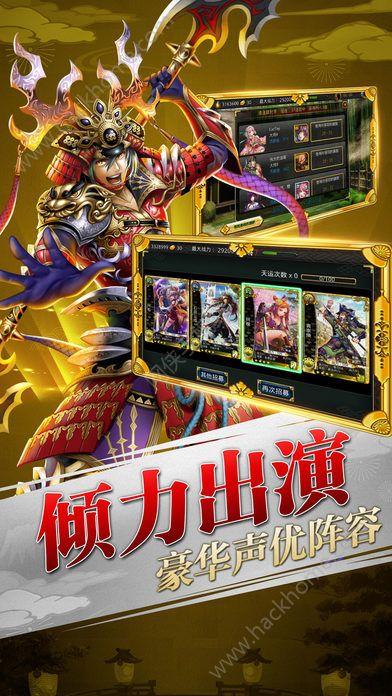 战国英雄传官方网站游戏正版图2: