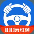 车主无忧官网app下载福利特权版 v2.97