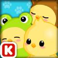 姑娘来养鸡吧游戏中文汉化版(AJ Chick care) v1.250