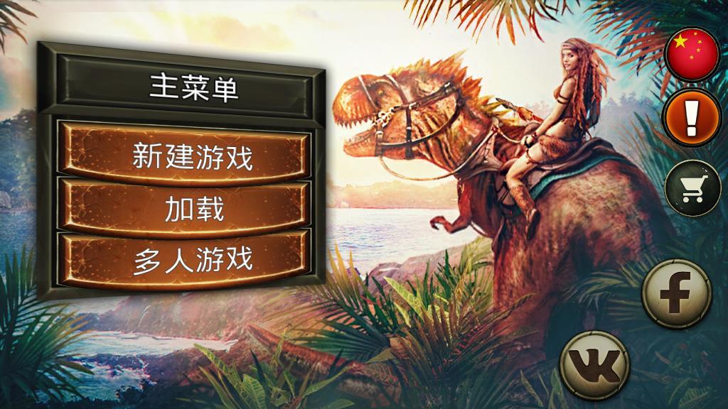 ARK生存岛进化怎么设置中文 中文设置方法[图]