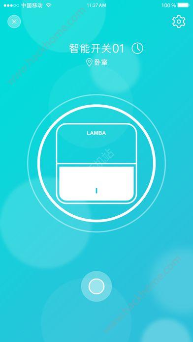兰巴智能官网手机版下载app图4: